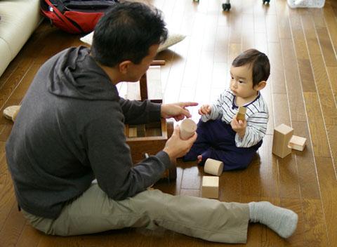 2006_1210YoShin.jpg