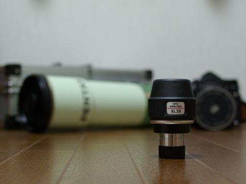 XL28mm.jpg